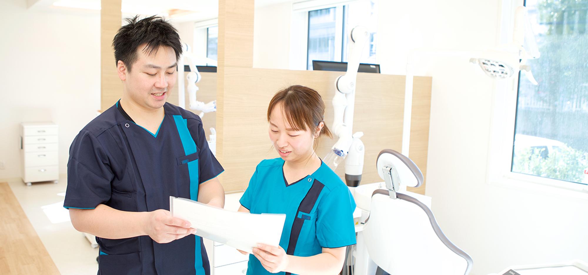 歯医者をお探しならみずき野歯科医院へ。